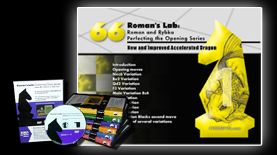 dvd authoring romans lab
